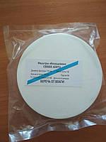 Фильтры обеззоленные 110 мм (синяя лента), фото 1