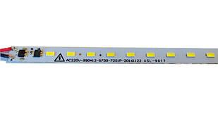 Светодиодная линейка SMD5730 72LED 14W 220V 6000K