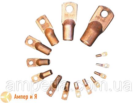 Медный кабельный наконечник для опрессовки DT-150 (ТМ-150, 150-8-5,4-М-УХЛ3), фото 2