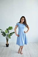 Платье Золушка HIGH HEELS MOM (голубой, размер S/M), фото 1