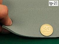 Ткань оригинальная потолочная (Германия), серая tp-21, полиэстер на поролоне шир.1.38 м, фото 1