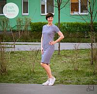 Платье летнее в полоску для беременных и кормящих мам HIGH HEELS MOM (размер S/M), фото 1