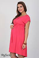 Платье летнее для беременных и кормящих Rossa ЮЛА МАМА (коралловый, размер M), фото 1