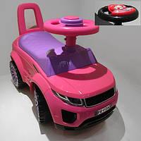 Детская каталка - толокар  HZ 613 W-8, розовый