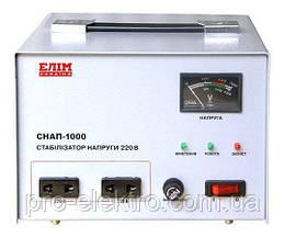 Стабілізатор напруги СНАП-1000
