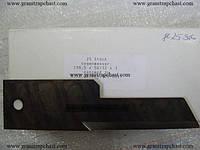 Нож соломоизмельчителя неподвижный John Deer Z59020, 80746805, 49018300
