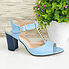 Женские кожаные классические босоножки на устойчивом каблуке, цвет голубой., фото 2