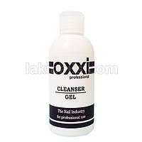 Средство для удаления дисперсионного слоя Cleanser Gel OXXI, 200мл