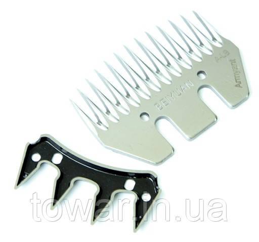 Ножи для машинки стрижки скота.