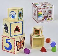 Деревянный куб-сортер