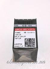 Голки для шкіри Groz-Beckert, машинні, з ріжучим вістрям LR 80/12, 1 голка, фото 3