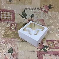 Коробка под зефир / *h=6* / 150х150х60 мм / Белая / окно-Бабочка, фото 1