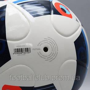 Adidas Beau Jeu EURO16 Sala Training  AC5446, фото 2