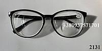 Очки мужские / женские, унисекс. Модель 2131 с диоптриями от -4,0 до -6,0  черные, фото 1