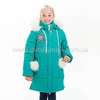 "Зимняя куртка для девочки ""Звезда"", Зима 2019 года, фото 1"
