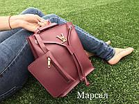 Сумка-рюкзак из эко-кожи (марсала)