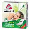 Раптор комплект Жидкость от комаров Раптор 30 ночей + фумигатор