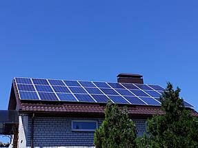 Сетевая солнечная станция с оптимизаторами 15 кВт г. Павлоград 2