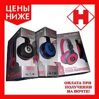 Monster Beats by Dr.Dre в категории наушники и гарнитуры в Украине ... ae25df8c5a735