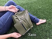 Сумка-рюкзак из эко-кожи (хаки)