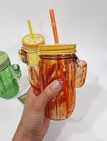 Кружка для коктелей с крышкой и трубочкой Кактус Оранжевая 0,4 Л. 35028, фото 1