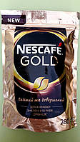 Кофе Nescafe Gold 280 г растворимый, фото 1