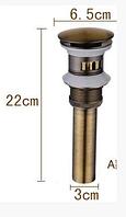 Донный клапан с переливом 7-014