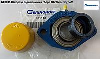 Подшипник вальца Geringhoff PCA 001148