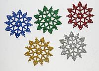 Снежинка разноцветная маленькая 6x6см