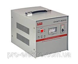 Стабілізатор напруги СНАП-3000