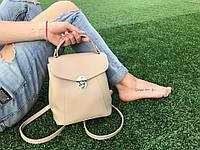 Женский стильный рюкзак-сумка (расцветки), фото 1