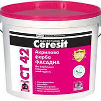 Краска фасадная акриловая Ceresit СТ-42 (10л/15кг)