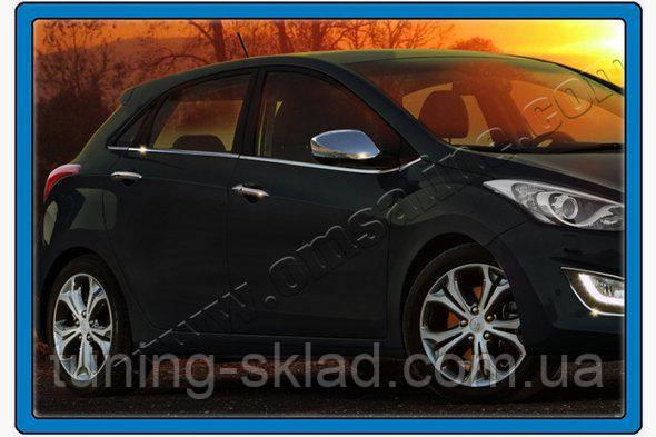 Хром молдинг боковых стекол (HB, нерж)  Hyundai I-30 2012-2017 (Хюндай)