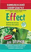 """Биофунгицид для огурцов Effect (Эффект) 5 г, """"БИОХИМ-СЕРВИС"""", Украина"""