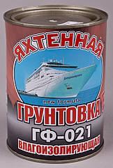 Грунтовка по металлу Яхтенная Гф-021