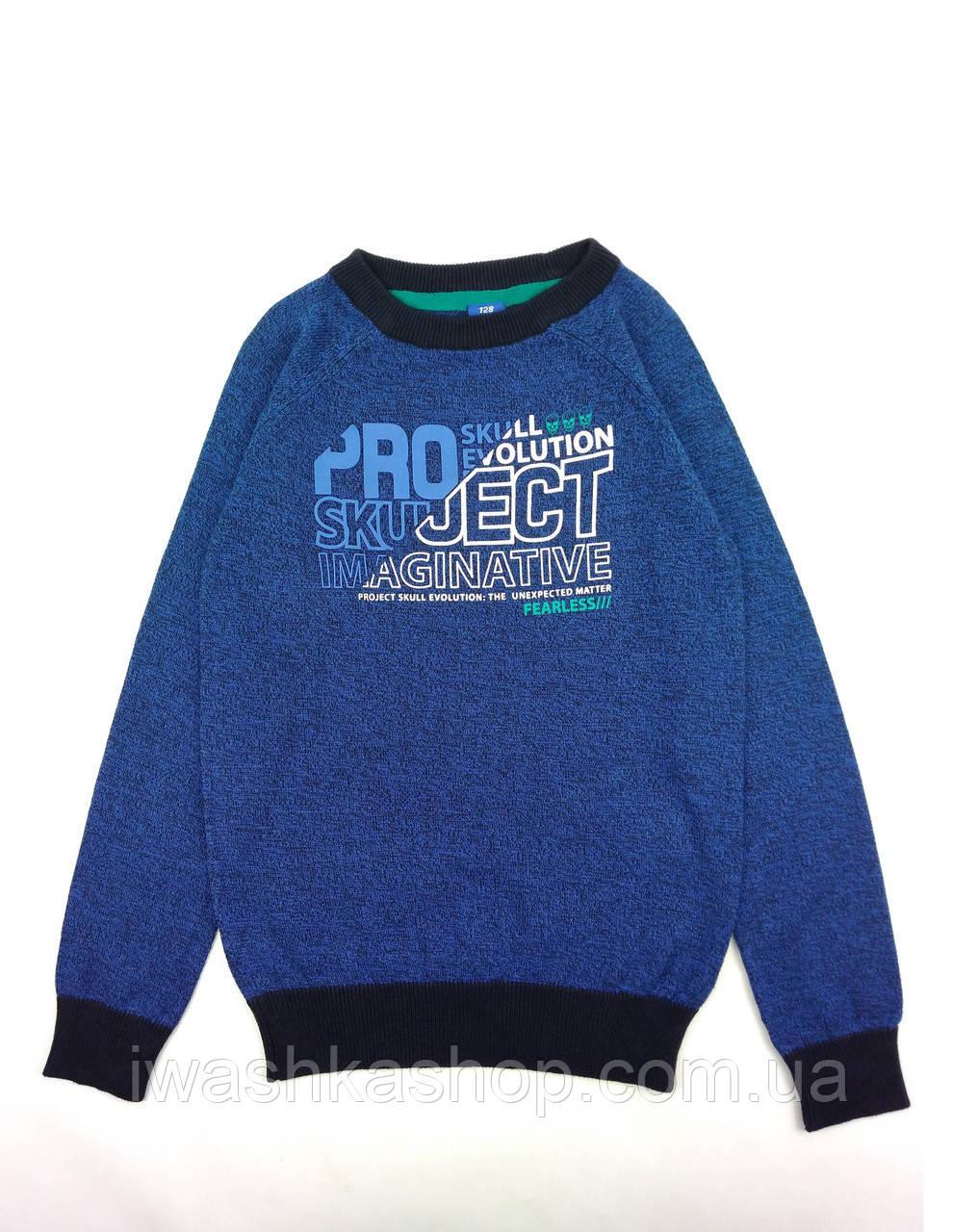Синий джемпер для мальчика 10 - 12 лет, размер 146 - 152, Y.F.K