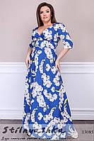 Шикарное платье в пол для полных с декольте индиго, фото 1