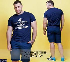 Мужские футболки оптом