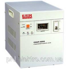 Стабілізатор напруги СНАП-7000
