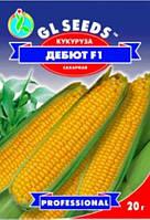 Кукуруза Дебют 20 г