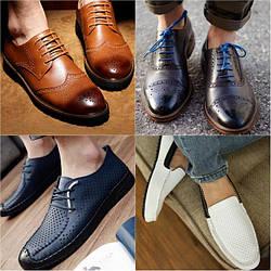 Купить мужскую обувь оптом по доступным ценам реально! В магазине Ботфорд огромный ассортимент качественной обуви!