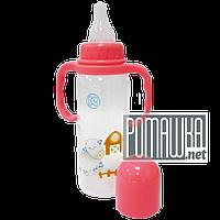 Бутылочка с ручками и силиконовой соской для кормления грудных детей 250 мл ТМ little Timmy 4238 Розовый