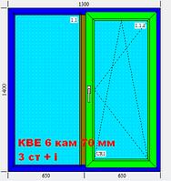 Окно 1300х1400 6-ти камерный немецкий профиль KBE 3 стекла белое