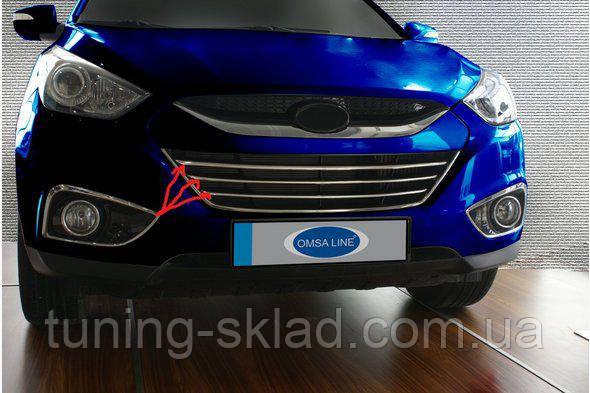 Хром полоски на решетку радиатора  Hyundai IX-35 2010-2015 (Хюндай)