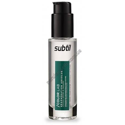 DUCASTEL Subtil Color Lab  - Ультра восстанавливающий концентрат для повреждённых и ломких волос, фото 2