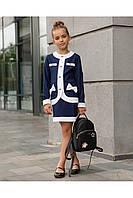 Детский костюм школьный для девочки sh15, на рост 122
