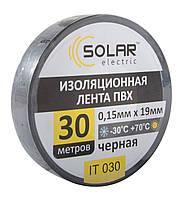Изолента Solar изоляционная лента ПВХ 30