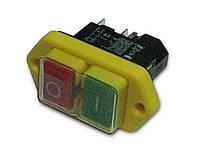 Кнопка на бетономешалку ВЕКТОР БРС-130, БРС-165,БРС-200