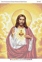 """Схема для вышивки бисером """"Непорочное сердце Иисуса"""""""