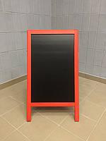 Штендер А - образный меловой, красный, двухсторонний, фото 1